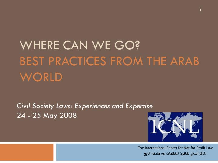 Where can we go best practices from the arab world