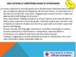 assi culturali e competenze chiave di cittadinanza