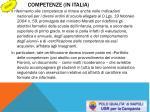 competenze in italia
