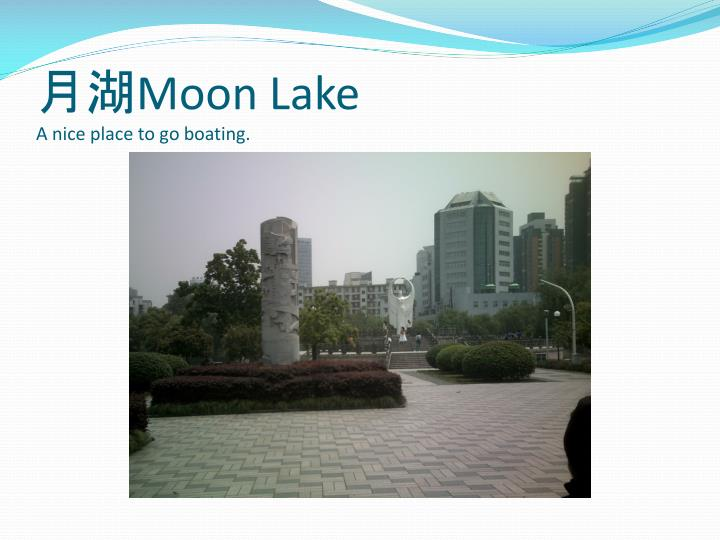 Moon lake a nice place to go boating