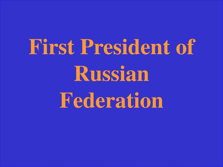First President of Russian Federation