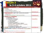 fran ais 2 le 3 4 octobre 20112