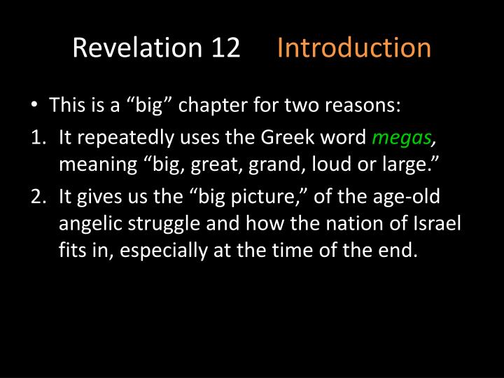 Revelation 12 introduction1