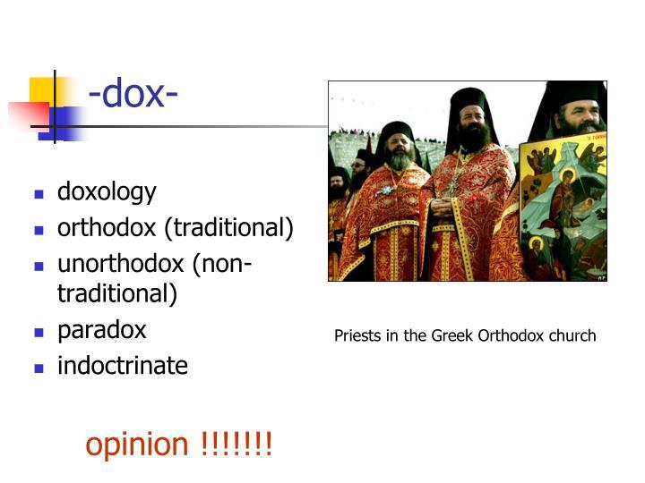 -dox-