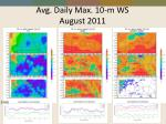 avg daily max 10 m ws august 2011