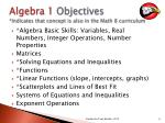 algebra 1 objectives indicates that concept is also in the math 8 curriculum