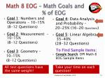 math 8 eog math goals and of eog