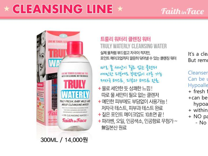 It's a cleansing water that has low irritancy like real water