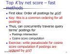 top k by net score fast methods
