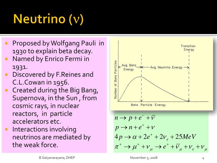 Neutrino (