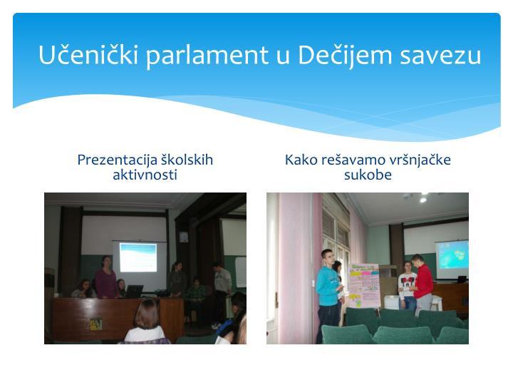 Učenički parlament u Dečijem savezu