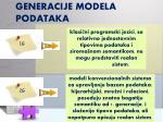 generacije modela podataka