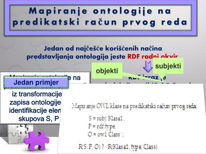Mapiranje ontologije na predikatski račun prvog reda