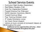 school service events
