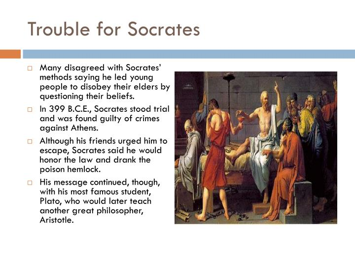 Trouble for Socrates