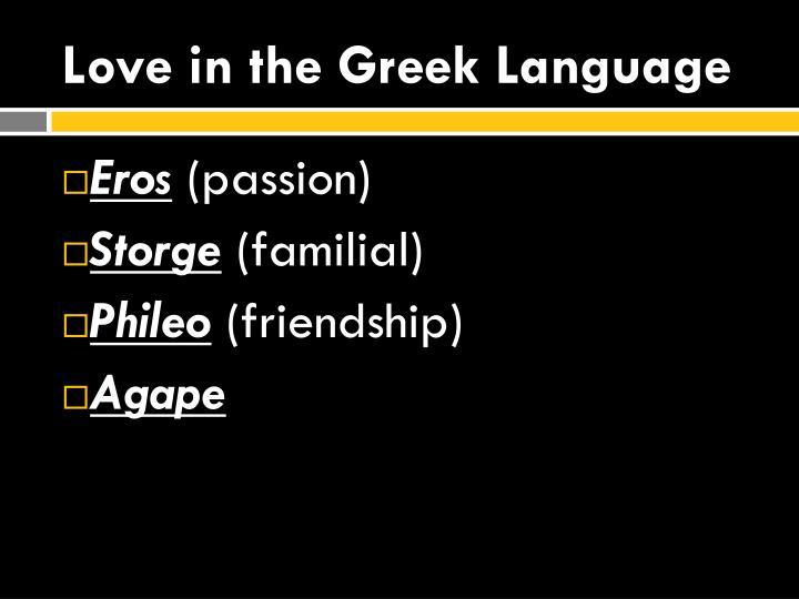 Love in the Greek Language