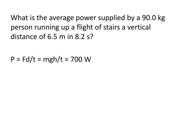 What is the average power supplied by a