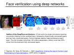 face verification using deep networks2