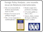 foreign policy analysis une nouvelle revue de relations internationales