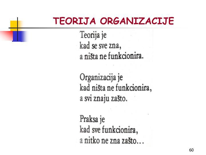 TEORIJA ORGANIZACIJE