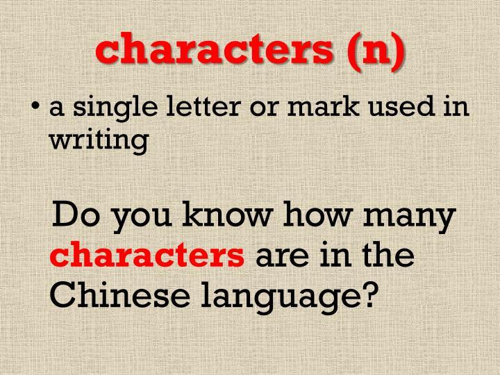 characters (n)