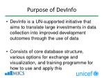 purpose of devinfo