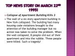 top news story on march 22 nd 1995