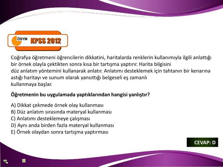 KPSS 2012