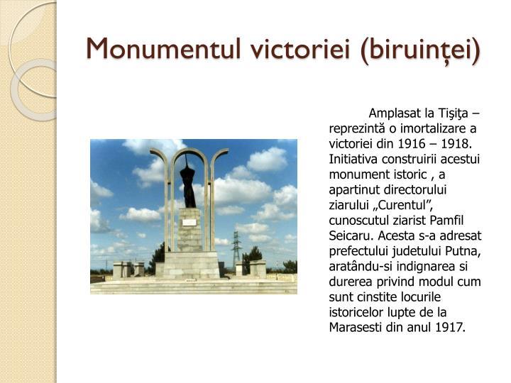 Monumentul victoriei (biruinţei)