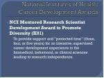 national institutes of health career development awards