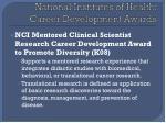 national institutes of health career development awards3