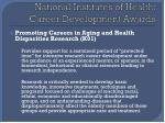 national institutes of health career development awards4