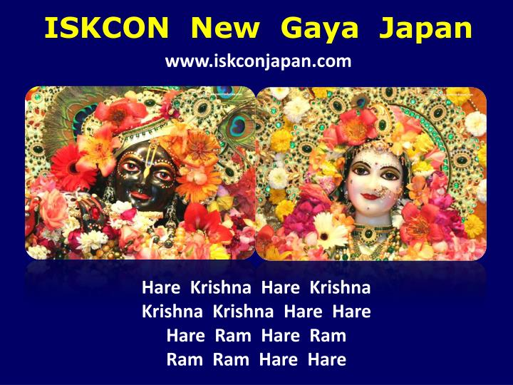 ISKCON  New  Gaya  Japan