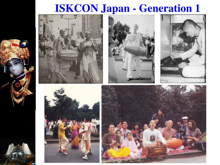 ISKCON Japan - Generation 1