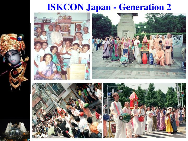 ISKCON Japan - Generation 2
