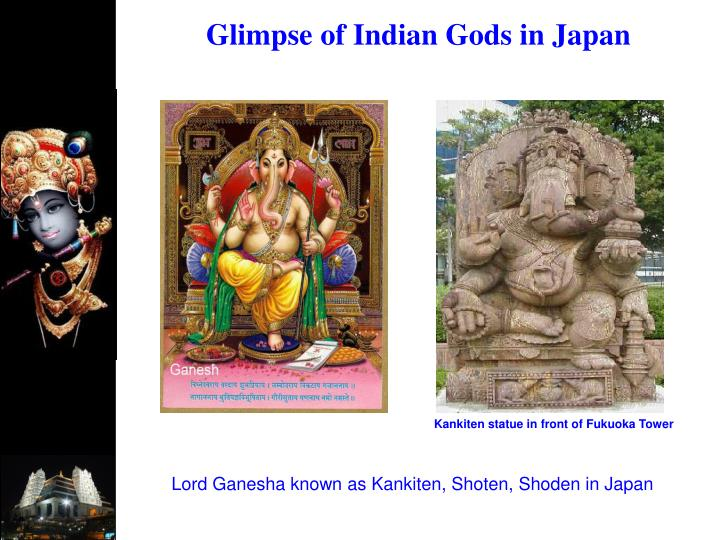 Glimpse of Indian Gods in Japan