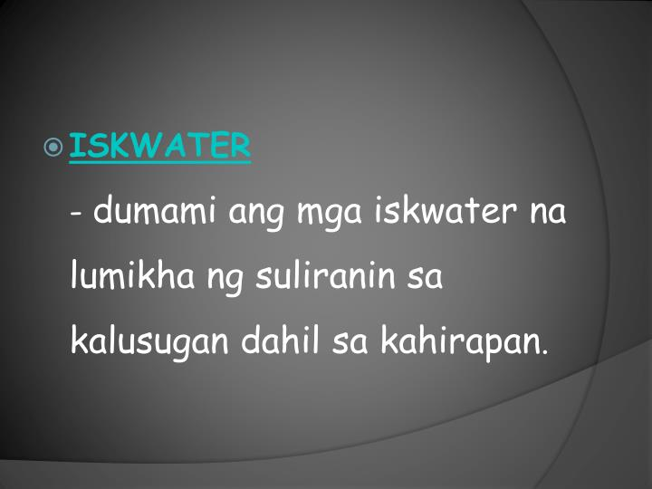ISKWATER