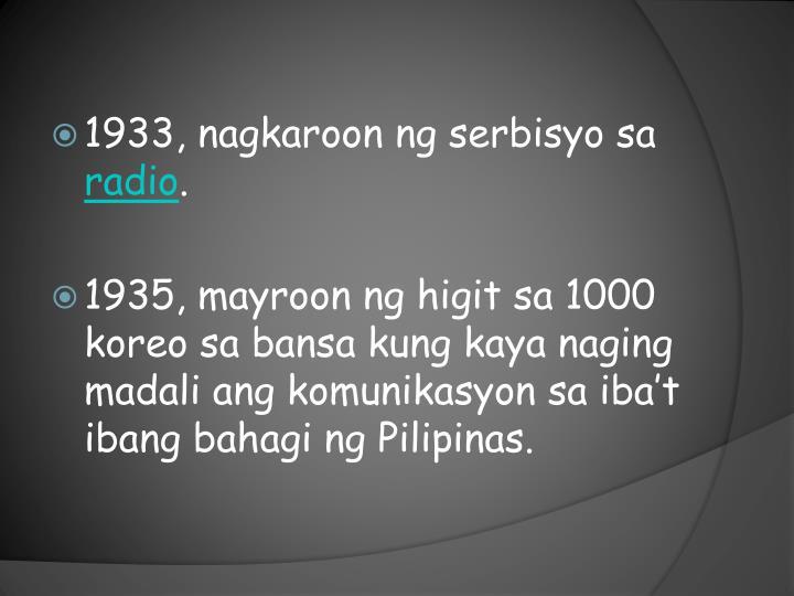 1933,