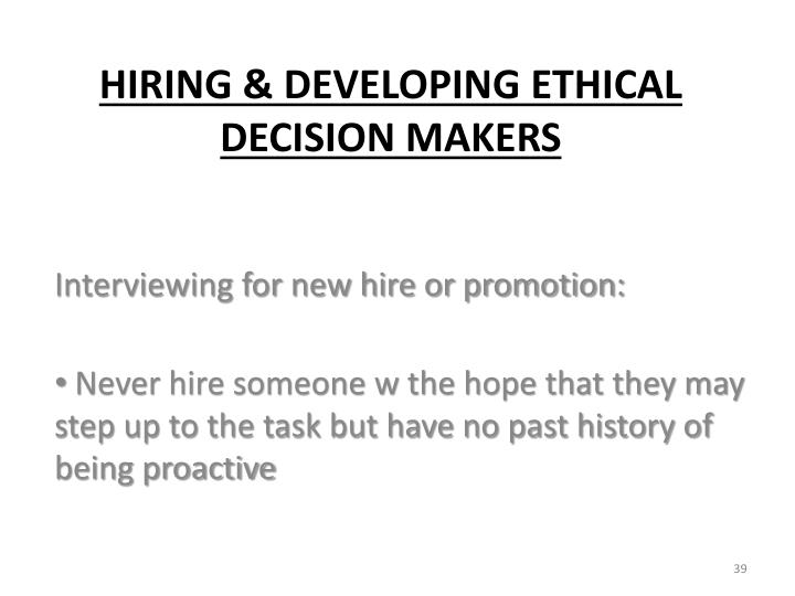 Interviewing for new hire or promotion: