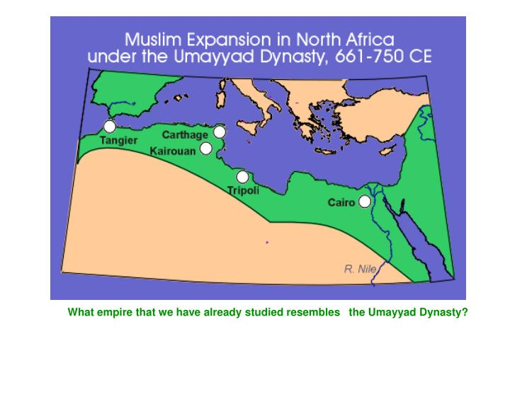 What empire that we have already studied resembles 
