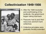 collectivization 1949 1956
