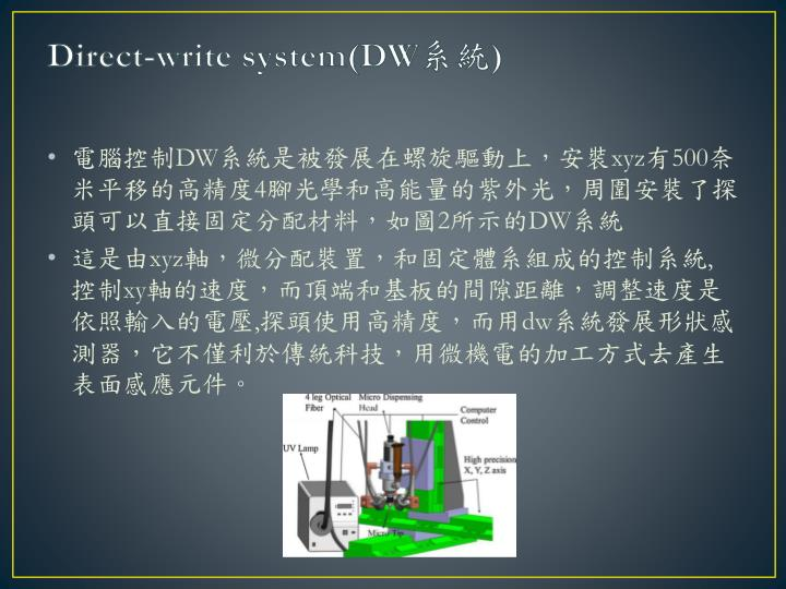 Direct-write system(DW