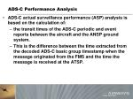 ads c performance analysis
