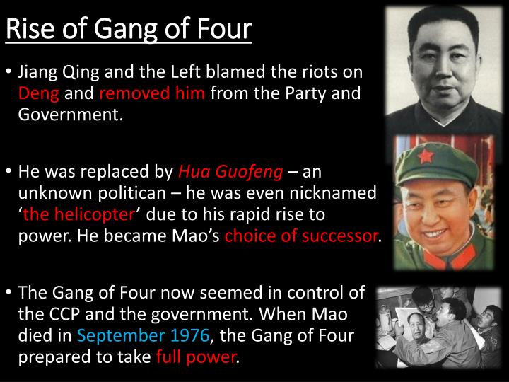 Rise of Gang of Four