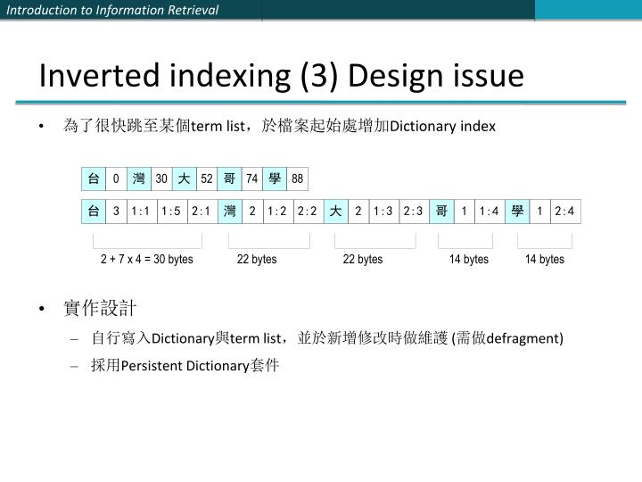 Inverted indexing (3) Design issue