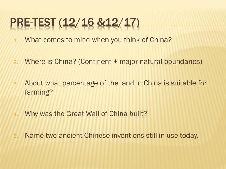 What comes to mind when you think of China?