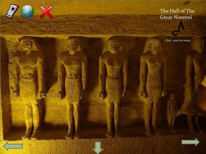 The Hall of The Great Nisreeni