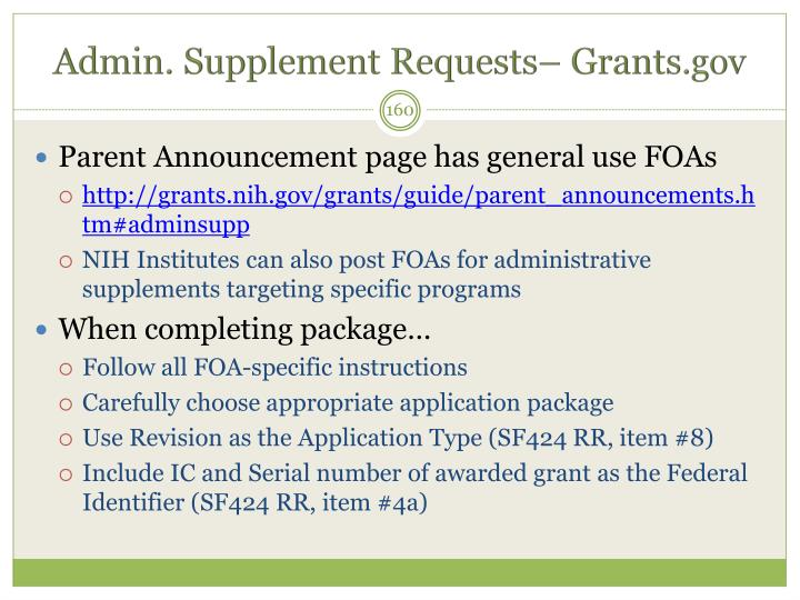 Admin. Supplement Requests– Grants.gov