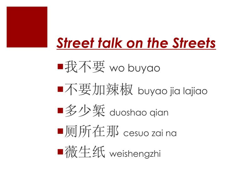 Street talk on the Streets