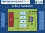 reg block architecture